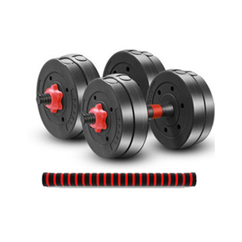 JMQ Adjustable Rubber Dumbbell Set Barbell Home GYM Exercise Weights Fitness 10kg