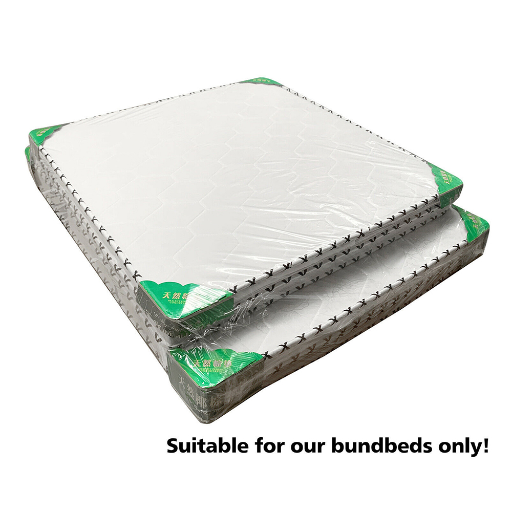Mattresses for 1.2M Bunk Bed