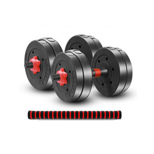 JMQ Adjustable Dumbbell Set Weight Dumbbells Barbell Home GYM Exercise Fitness